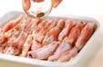 鶏リブの黒コショウ焼きの下準備1