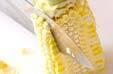 ツルムラサキ納豆の作り方の手順1
