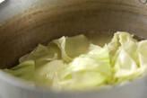 肉団子のたっぷりキャベツ煮の作り方1