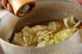 肉団子のたっぷりキャベツ煮の作り方3