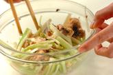 鮭缶とセロリの酢の物の作り方1