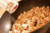 チキンワッフルの作り方8