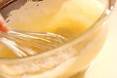チキンワッフルの作り方6