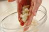 マンゴーとココナッツのマフィンの作り方の手順7