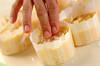 マンゴーとココナッツのマフィンの作り方の手順12