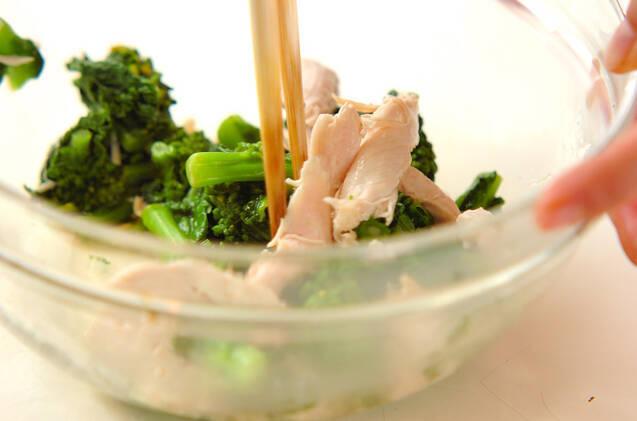 菜の花と蒸し鶏のサラダの作り方の手順4