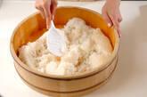ホワイト寿司の作り方4