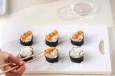 ホワイト寿司の作り方6