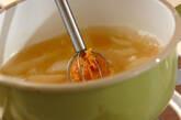 玉ネギとワカメのみそ汁の作り方4