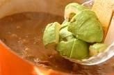 ヒラヒラ牛カレーの作り方5