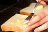 チーズと明太子のトーストの作り方の手順1