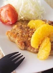 豚肉オレンジソース