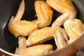 手羽先の黒糖煮の作り方3
