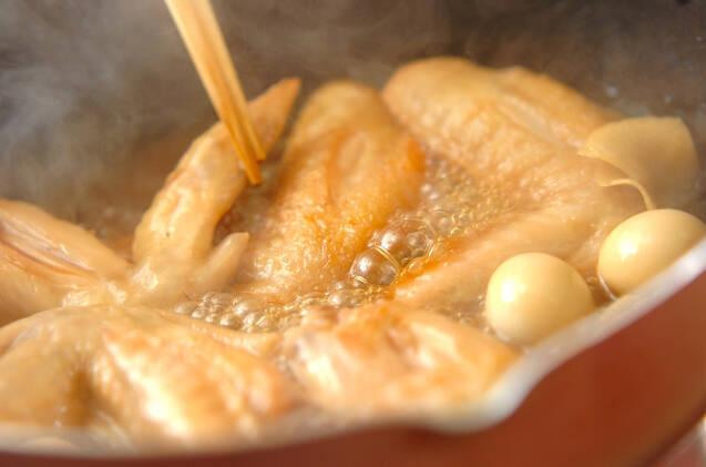 手羽先の黒糖煮の作り方の手順4