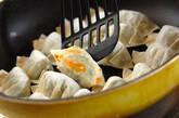 エビ入り焼き餃子の作り方8