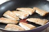 サンマの蒲焼き丼の作り方1