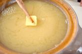 打ち込み野菜鍋の作り方1
