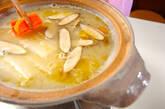 打ち込み野菜鍋の作り方9