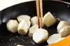 里芋の梅煮の作り方の手順4