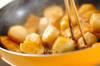 里芋の梅煮の作り方の手順6