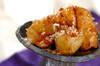 里芋の梅煮の作り方の手順