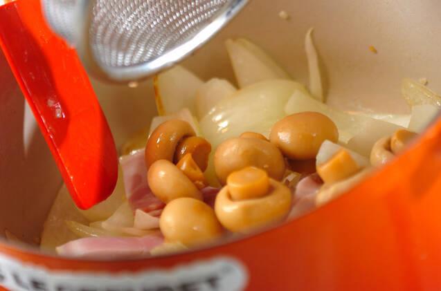 チキンのトマト煮の作り方の手順7