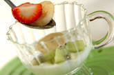 ビタミンたっぷりフルーツヨーグルトの作り方5