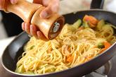 アボカドスパゲティーの作り方3