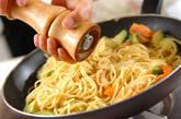アボカドスパゲティーの作り方6
