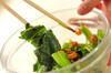 小松菜の甘酢和えの作り方の手順4