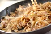 たっぷり玉ネギのオーブン焼きの作り方1