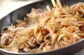 たっぷり玉ネギのオーブン焼きの作り方7