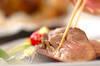 牛タンの塩包み焼きの作り方の手順7