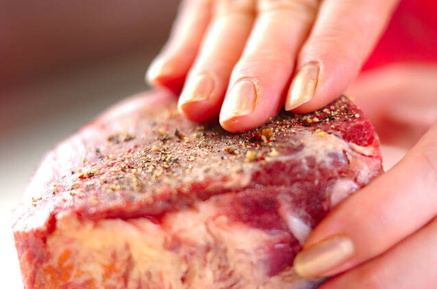牛タンの塩包み焼きの作り方の手順1