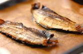 ソフトニシンのオーブン焼きの作り方1
