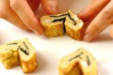 簡単♪ポークカチャトラ弁当の作り方4