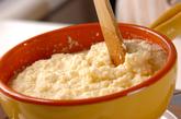 チーズフォンデュの作り方2