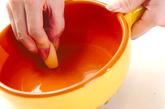 チーズフォンデュの作り方1