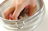 カキの生ハム巻きの作り方1