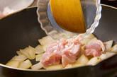 油揚げの肉詰めの作り方2
