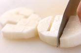 卵豆腐の長芋添えの下準備2