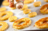 ヘルシー焼きドーナツの作り方3