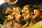 豚肉とキムチのオムレツの作り方2