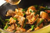 豚肉とキムチのオムレツの作り方5