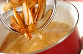 さつま揚げのみそ汁の作り方1