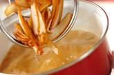 さつま揚げのみそ汁の作り方3