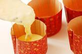 バナナカップの作り方3