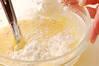 バナナカップの作り方の手順2