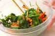 菊菜とセリのゴマ汚しの作り方4