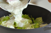 サーモンのクリームシチューの作り方5